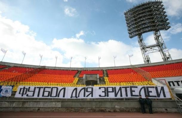 Евросоюз намерен  исключить Россию из ФИФА и УЕФА