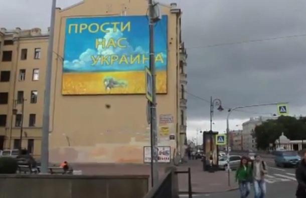 Украинские хакеры взломали рекламный экран в Петербурге