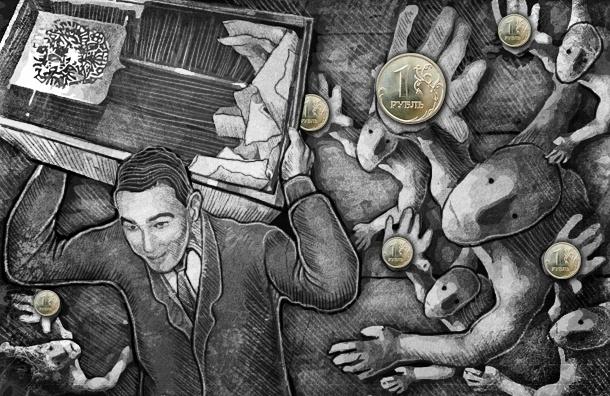 В Московском районе покупают голоса, а деньги не платят