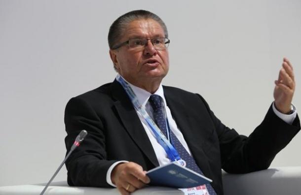 Улюкаев:гражданам РФ необходимо вернуть 1 трлн рублей пенсионных накоплений