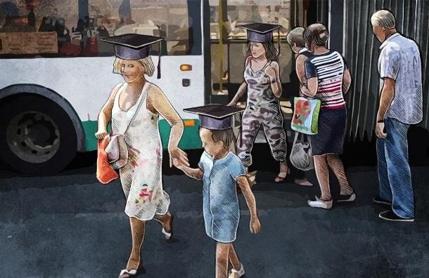 Общественный транспорт как офис и «место уединения»