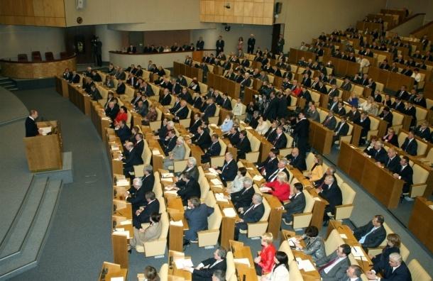 Кабмин внес в Думу проект бюджета с дефицитом 0,6% ВВП
