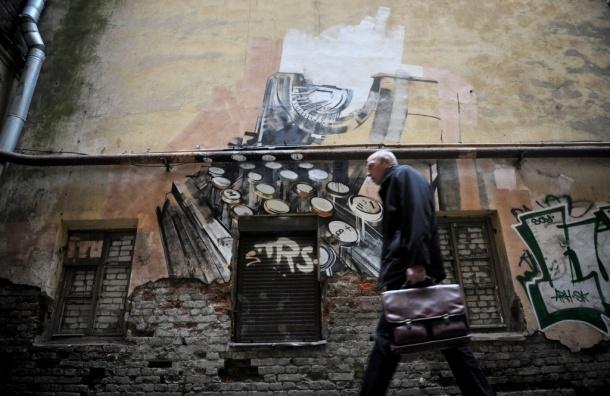 Что делать с граффити в Петербурге