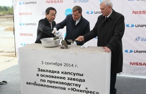 В Петербурге к 2015 году построят завод автокомпонентов для Nissan