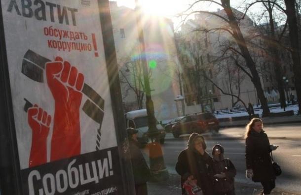 Экс-директор «Земляне» получил 4 года за продажу должности в ЕР