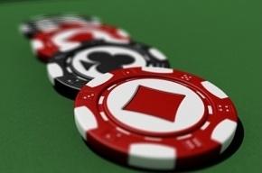Легализация онлайн покера: анализ и выводы