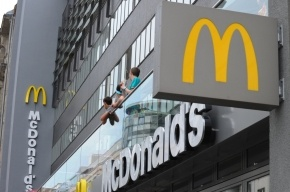 Петербургским казакам запретили посещать McDonald's