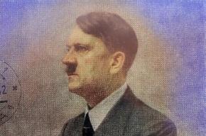 Прокуратура Свердловской области занялась дневниками с портретом Гитлера