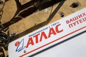 В Петербурге задержан гендиректор туроператора «Атлас»