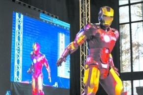 Конкурс «Супергерои»
