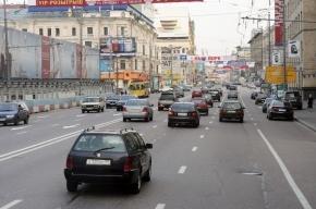 Въезд в Москву для автомобилистов собираются сделать платным