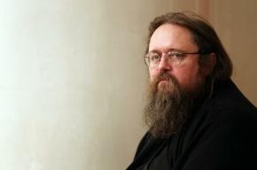 Андрей Кураев уволен из Московской духовной академии