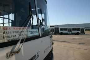 В Выборгском районе Петербурга загорелся рейсовый автобус