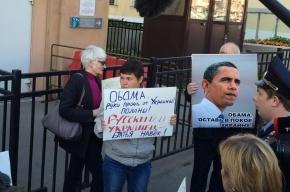 Полиция пресекла несанкционированную акцию у посольства США в Москве