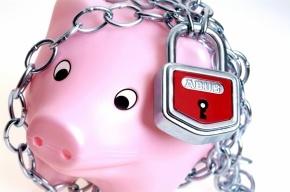 Банк «Народный кредит» не проводит платежи и ограниченно выдает вклады
