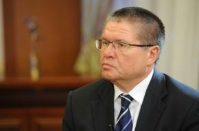 Россия может ввести ответные «защитные» меры к Украине с 1 ноября