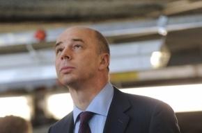 Силуанов прогнозирует проблемы с доходами федерального бюджета