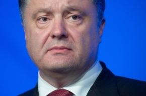 Власти Украины примут закон о статусе Донецкой и Луганской областей