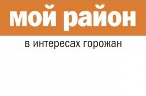 Главный редактор газеты