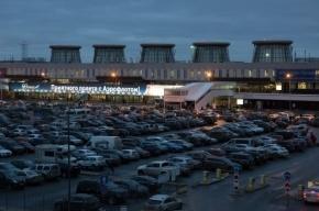 В аэропорту «Пулково» построят новое здание за 400 млн евро