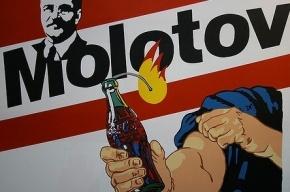 В Петербурге кафе подожгли коктейлем Молотова