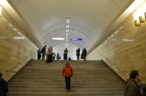 В петербургском метро серьезно травмировался пожилой пассажир