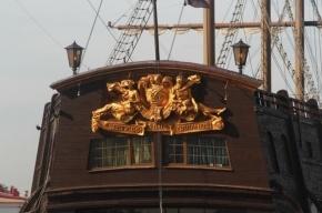 Федеральный суд оставил «Летучий Голландец» на Мытнинской набережной