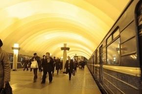 Станцию метро «Ладожская» закрыли из-за бомбы