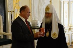 Патриарх Кирилл наградил Зюганова высоким церковным орденом