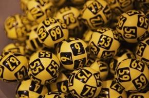 В Канаде неизвестный сорвал джекпот лотереи на 50 млн долларов