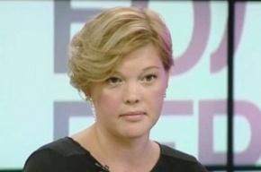 В Москве возбуждено дело после избиения ведущей телеканала «Дождь»