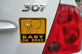 Двое детей пострадали в ДТП на Уральской улице