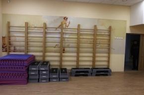 В Стрельне в спортзале школы произошло короткое замыкание