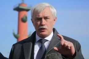 В Петербурге показали «вторую серию» предвыборных дебатов