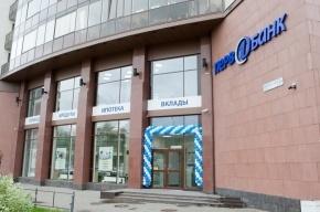 27 августа Первобанк встречал гостей в своем новом офисе, расположенном на Новочеркасском проспекте в Санкт-Петербурге. Именно здесь теперь находится филиал банка.