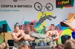 В Петербурге состоялся фестиваль спорта и фитнеса FITFEST