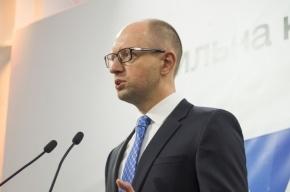 Яценюк призвал не снимать санкции против России до возвращения Крыма