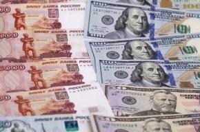 Курс евро превысил 49 рублей впервые с мая 2014 года