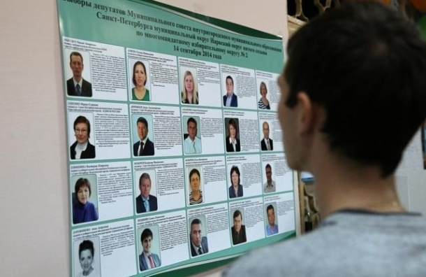 В Петербурге больше нет избранных муниципальных депутатов