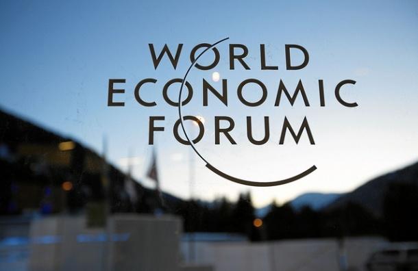 Россия заняла 53-е место в рейтинге конкурентоспособности экономик