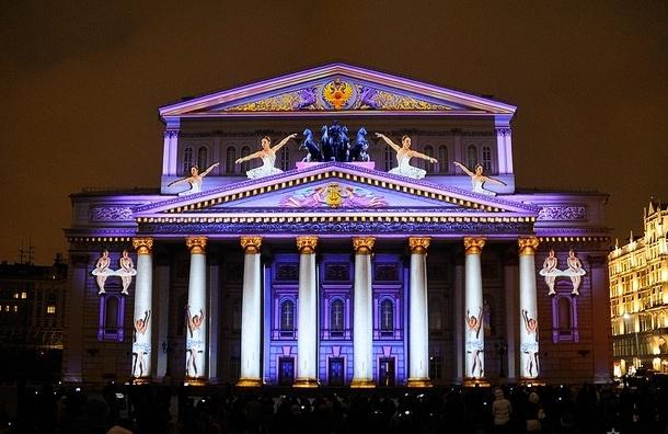 Эмблему ЧМ-2018 покажут на фасаде Большого театра
