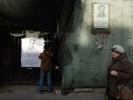Фоторепортаж: «Градозащитники отметили акцией «Культуртрегер» торжества по случаю 200-летия Лермонтова»