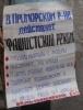 """Фоторепортаж: «Акция """"ильюшинцев"""" у Смольного 20-21 октября»"""