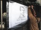 Градозащитники отметили акцией «Культуртрегер» торжества по случаю 200-летия Лермонтова: Фоторепортаж