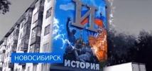 Огромная буква «П» на Обводном оказалась частью поздравления Путину: Фоторепортаж