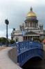 Фоторепортаж: «Капитальный ремонт Синего моста завершен досрочно»