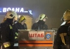 Фоторепортаж: «В Петербурге ТК «Нарвский» тушили по повышенному номеру сложности»