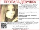 Ксения Спирина: Фоторепортаж