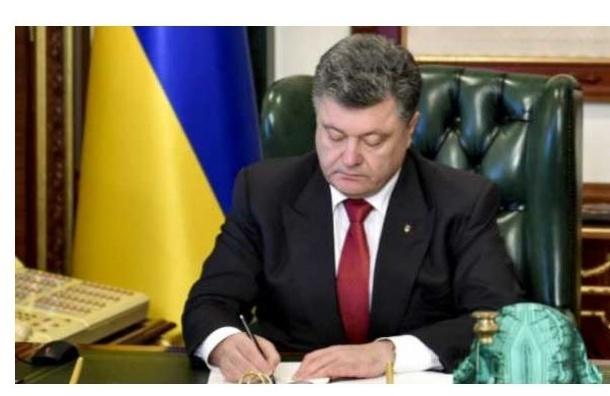 Порошенко утвердил особый статус Донбасса