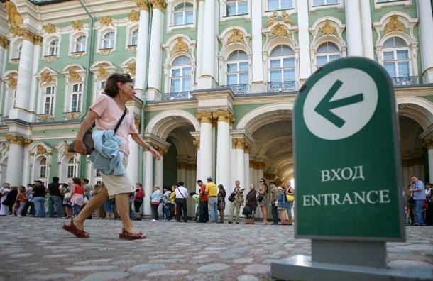 Петербург попал в топ-20 самых бюджетных для туристов городов России
